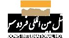 Ferdows International Hotel Logo